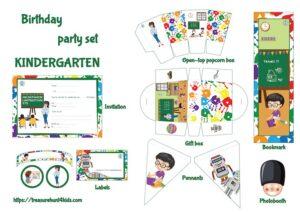 Kindergarten birthday party set to print