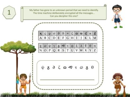 Printable and educational historic game for kids